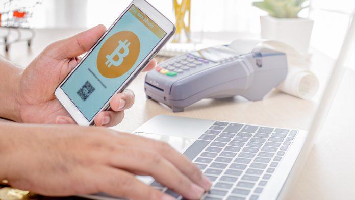 Estafas informáticas relacionadas con el Bitcoin y las empresas de trading