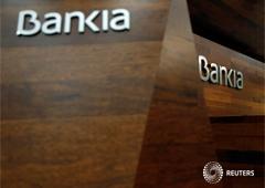 AP de Madrid confirma la nulidad de la compra de acciones Bankia en el mercado secundario