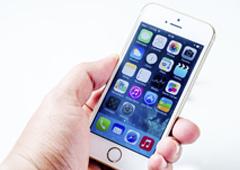 Móviles y Administración Pública: del mobile first al mobile never
