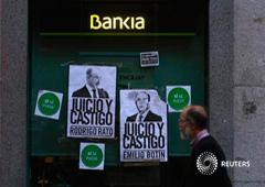 Bankia preferentes