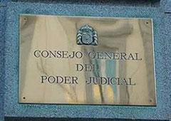 Logo CGPJ