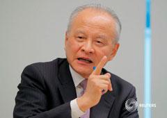 El embajador chino en EEUU dice que Pekín está listo para más negociaciones comerciales Reuters Staff 3 MIN. DE LECTURA Foto de archivo del embajador de China ante EEUU, Cui Tiankai, en una entrevista con Reuters en Washington. Nov 6, 2018