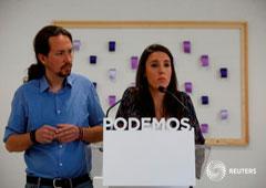 Los íderes de Podemos Pablo Iglesias e Irene Montero, en una comparecencia ein Madrid