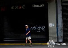 Noticias Principales 27 de marzo de 2019 / 7:36 / hace 4 horas Venezuela suma 24 horas sin luz; extienden suspensión de clases y jornada laboral Por Diego Oré y Vivian Sequera 4 MIN. DE LECTURA CARACAS (Reuters) - Gran parte de Venezuela completaba el m