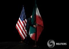 Noticias Principales 28 de mayo de 2019 / 10:19 / hace una hora Irán no ve perspectivas de negociaciones con EEUU Reuters Staff 2 MIN. DE LECTURA FOTO DE ARCHIVO: Un miembro del personal retira la bandera iraní del escenario después de una foto de grupo