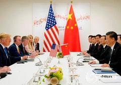 Noticias de Negocios 29 de julio de 2019 / 8:30 / hace 3 horas EEUU y China trasladan las negociaciones comerciales a Shanghái en medio del pesimismo en los acuerdos Por Michael Martina y David Lawder 3 MIN. DE LECTURA FOTO DE ARCHIVO: El presidente de