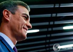Noticias Principales 8 de abril de 2019 / 8:41 / hace 30 minutos Los socialistas ganarían las elecciones en España con un 31,1 pct del voto Reuters Staff 2 MIN. DE LECTURA El presidente del Gobierno de España, Pedro Sánchez, anuncia el anticipo electora