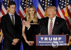 Donald Trump habla mientras su yerno Jared Kushner (I) y su hija Ivanka escuchan en un mitin de la campaña en el Trump National Golf Club Westchester en Briarcliff Manor, Nueva York, EEUU, el 7 de junio de 2016