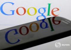 Logotipo de Google y un móvil