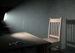 Sala de interrogatorio